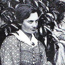 Meri Edit Daram